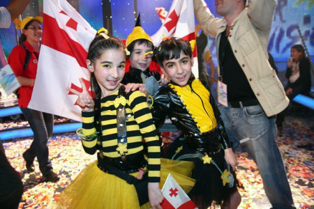 Georgia's winning performers Bzikebi