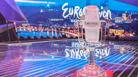 The Eurovision Song Contest Trophy
